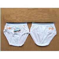 Buy cheap White Novel 100% Polyester Organic Kids Underwear With Three-dimensional Cutting For Boys product