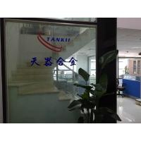 Shanghai Tankii Alloy Material Co.,Ltd