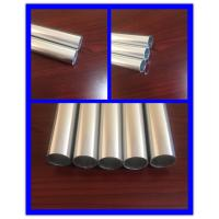 Buy cheap 6063 T5/T6 Bright Silvery Anodized Aluminum Extrusion  Hollow  Profiles from wholesalers