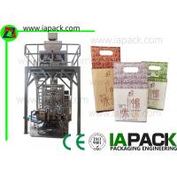 China Vacuum Automatic Pouch Packing Machine Form Fill Seal with Linear Scales on sale