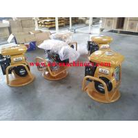 Quality Electric portable concrete vibrator/Rotary Electric Vibrators for precast concrete application for sale