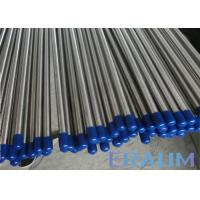 Buy cheap Cold Rolled Nickel Alloy Hollow Bar Alloy C2000 / UNS N06200 For Medical Industry from wholesalers