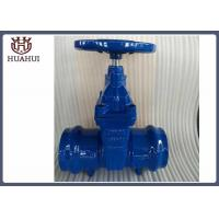Socketed en PVC pipe resilient seated gate valve brass seal handwheel type