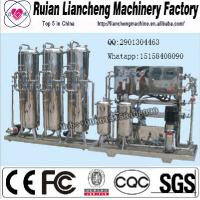 Quality made in china GB17303-1998 one year guarantee free After sale service home mineral water filter system for sale