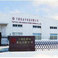 Tropical Food Manufacturing (Ningbo) Co., Ltd.