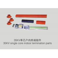 Buy PVC Heat Shrink Cable Sleeve Waterproof Insulation For Electrical Wires at wholesale prices