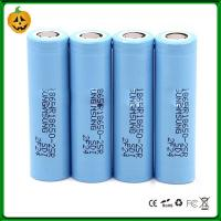 China Authentic SAMSUNG  18650 25R battery 2500mAh MAX 35A Discharge on sale