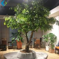 5-10 Years Life Time Artificial Tree Plant , Crape Myrtle Flower Tree for sale