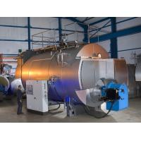 Quality Thermal Efficiency of 7 ton oil fired steam condensing boiler  for sale