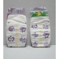 China Disposable Happy Time Baby Diapers (A1) on sale