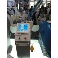 Quality Forimi Newest technology -20℃ - -4℃ 900W Skin Cooling Machine for laser for sale