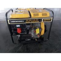 Quality 5KVA Open Frame Small Diesel Generators 100% Copper Wire For Home Use for sale