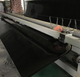 Fuhua Waterproofing Technology Co., Ltd