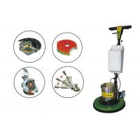 Buy Lightweight marble floor Polishing Machine / high speed floor buffer 1200W 220v at wholesale prices