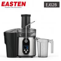 Quality Easten 800W Multi-functional Power Juicer EJ02B / 2.0 Liters Power Juicer With 1.5L Glass Blender for sale