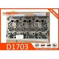 Buy cheap Casting Iron Diesel Engine Car Cylinder Head For Kubota D1703B and D1703A from wholesalers