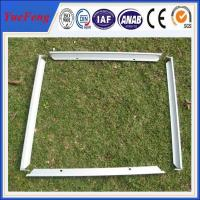 aluminium profile according to the drawing supply,aluminum extrusion for solar panel