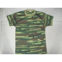 Quality Army T Shirt for sale