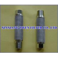 Buy SS Sintered Filter at wholesale prices