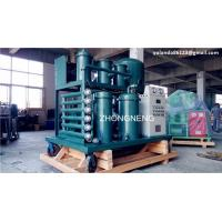 Quality Lubricant oil filtration unit/oil-water vacuum separator | oil filtering machine | lubricant oil dehydration machine for sale