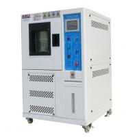 -40~150Deg C Powder Coated Temperature Humidity Chamber with CE Mark for sale