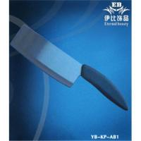 Buy cheap Ceramic Knife,Health Knife from wholesalers