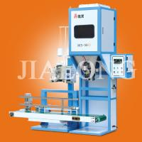Jialong Brand Rice Open-Mouth Bagging Machine Rice packaging machines