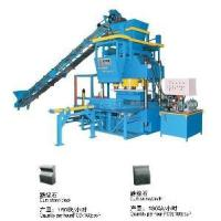 Quality HZY4000 Concrete Paving Stone Forming Machine for sale