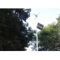 China Economic 90W  Solar Powered LED Street Lights Environment - Friendly IP Rating IP65 on sale