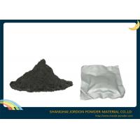 Buy cheap C 0.5% Ferro Silicon Manganese Powder Finished Products Without Lump / Dregs product