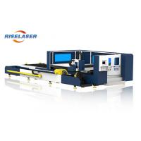 Quality Professional Metal Plate and Tube Pipe Cutter Fiber Laser Cutter for sale
