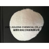 Quality Crystal Sodium Zeolite Na Y Zeolite Molecular Sieve For Oil Refining Chemical Industry for sale