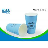 Large Size Disposable Coloured Paper Cups , 16oz Disposable Iced Coffee Cups With Lids