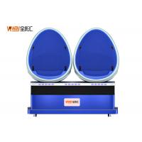 Buy cheap New Patent Design VR Egg Chair 2 Seats 9D Cinema With Interactive Games for Amusement Park from wholesalers