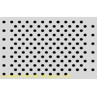 Buy cheap Customized Round Hole Perforated Metal Sheet With 0.1-200mm Aperture product