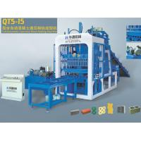 China New technology block making machine price QT5-15 automatic concrete block making machine price in india on sale