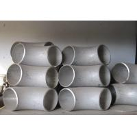Quality Welded Elbow Seamless Stainless Steel Tube Fittings ASTM EN JIS Standard for sale