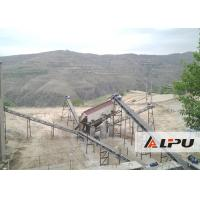 China 2YK1548 Vibrating Screen Sieving Machine With Vibration in Stone Crushing Plant on sale