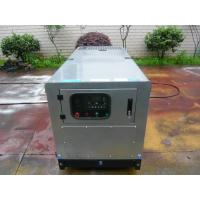 Quality 50KW Super Silent Diesel Generator Set , 63dB noise level with Yanmar Engine for sale