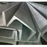Quality ASTM A276 Grade 316L 1.4404 Stainless Steel Channel Bar Hot Rolled For Structure for sale