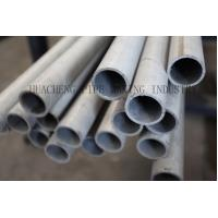 Quality DIN 17175 St45 Galvanized Alloy Steel Seamless Metal Water Wall Tube Length 25000mm for sale