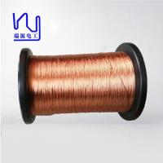 Quality 3KV Hot Melt Mylar Film Copper Litz Wire 0.05×140 Dimensional Stability for sale