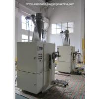 Quality DCS-25 PV3 Airflow Type 25Kg Valve Bagging Weighing Machine For Granule / Powder for sale