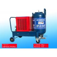 China High Speed Industrial Spray Painting Machine For JS Waterproof Coating on sale