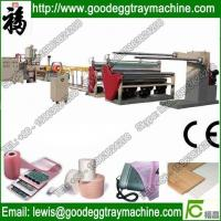 China epe foam extruder used machine on sale