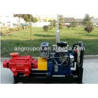 Quality Centrifugal Multistage Boiler Water Feed Pump for sale