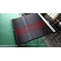 Buy cheap Red Copper 30 Tubes Solar Hot Water Collector Heat Pipe 24*90mm Condenser product