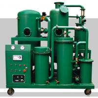 Quality Single-stage Transfomrer Oil Regeneration System, Inslation Oil Recycling Plant ZYB-100 for sale