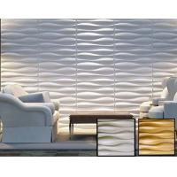 Buy Durable Wall Panel Natural Fiber Wallpaper Brick Wood Texture and Big Wave for at wholesale prices