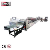 China Automatic Center Seal Spout Pouch Making Machine 600mm Width cheer pack on sale